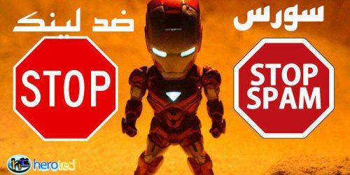 سورس ربات ضد لینک حرفه ایی